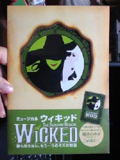 wicked1.jpg