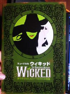 wicked2.jpg